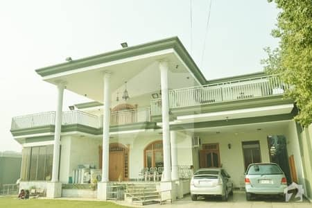 2 Kanal Beautiful House For Sale