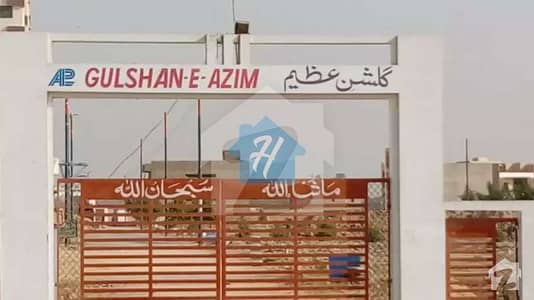 120 Square Yards Lease Open Plot For Sale In Gulshan E Azeem