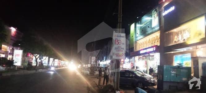 پی ڈبلیو ڈی روڈ اسلام آباد میں 1 کنال عمارت 19 کروڑ میں برائے فروخت۔