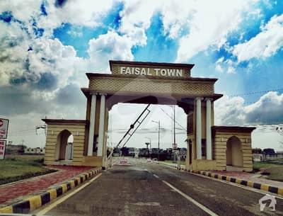 فیصل ٹاؤن - ایف ۔ 18 اسلام آباد میں 5 مرلہ پلاٹ فائل 2 لاکھ میں برائے فروخت۔
