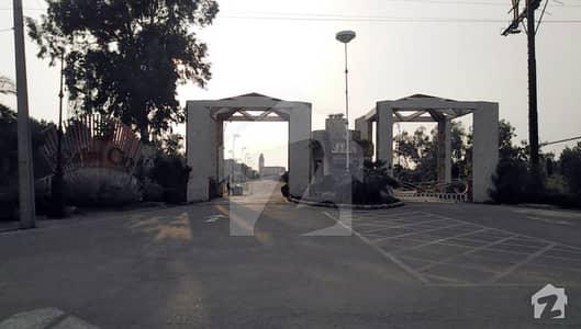 پام سٹی فیروزپور روڈ لاہور میں 8 مرلہ رہائشی پلاٹ 55.55 لاکھ میں برائے فروخت۔