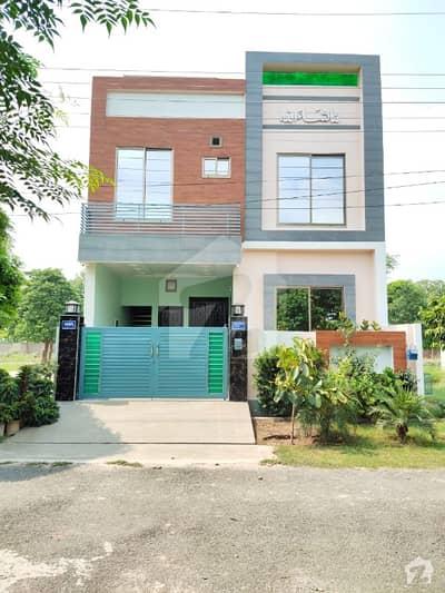 واپڈا سٹی ۔ بلاک ایل واپڈا سٹی فیصل آباد میں 4 کمروں کا 5 مرلہ مکان 1.05 کروڑ میں برائے فروخت۔