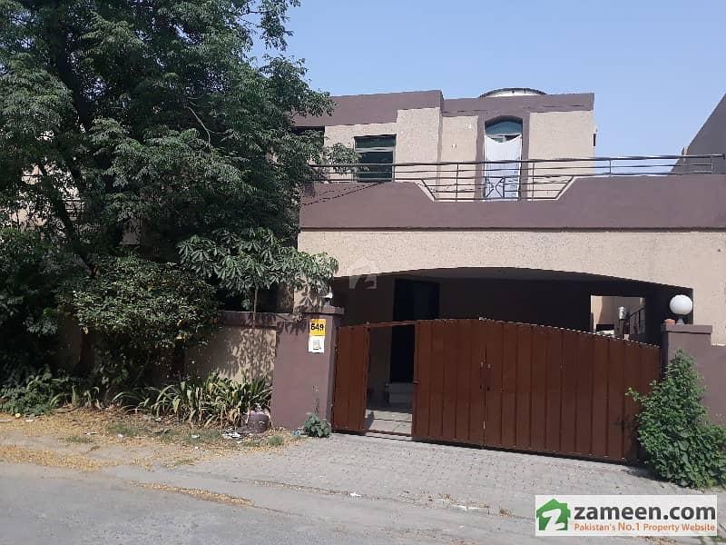 عسکری 10 - سیکٹر سی عسکری 10 عسکری لاہور میں 4 کمروں کا 10 مرلہ مکان 2.35 کروڑ میں برائے فروخت۔