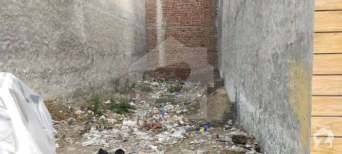 5 Marla Plot For Sale At Ali Park Lahore