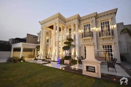 ڈی ایچ اے فیز 2 ڈیفنس (ڈی ایچ اے) لاہور میں 5 کمروں کا 2 کنال مکان 16.8 کروڑ میں برائے فروخت۔