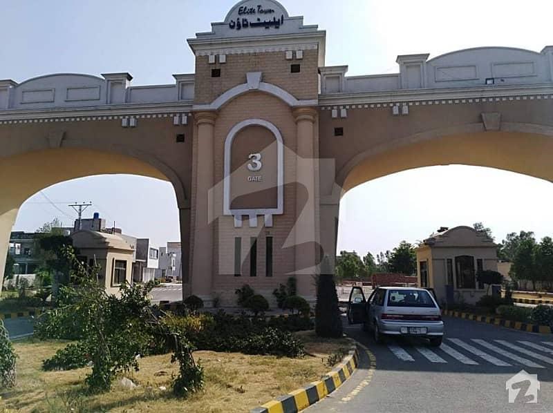 ایلیٹ ٹاؤن ۔ بلاک سی ایلیٹ ٹاؤن لاہور میں 5 مرلہ رہائشی پلاٹ 17 لاکھ میں برائے فروخت۔