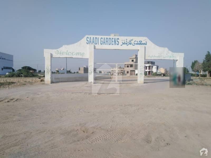 سعدی گارڈن سکیم 33 کراچی میں 5 مرلہ رہائشی پلاٹ 41 لاکھ میں برائے فروخت۔