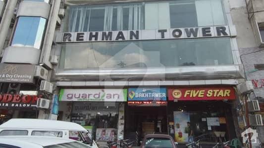 گلبرگ 2 گلبرگ لاہور میں 1 کمرے کا 1 مرلہ فلیٹ 21 لاکھ میں برائے فروخت۔