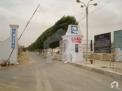 Plot For Sale In Saadi Town Scheme 33