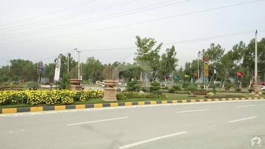 ایم پی سی ایچ ایس - بلاک سی 1 ایم پی سی ایچ ایس ۔ ملٹی گارڈنز بی ۔ 17 اسلام آباد میں 8 مرلہ رہائشی پلاٹ 45 لاکھ میں برائے فروخت۔
