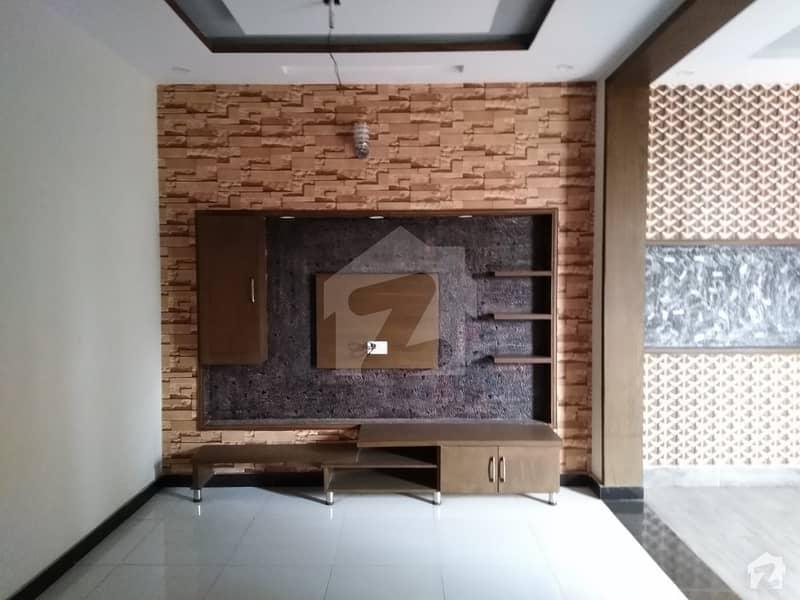 الرحمان گارڈن فیز 2 الرحمان گارڈن لاہور میں 3 کمروں کا 4 مرلہ مکان 65 لاکھ میں برائے فروخت۔