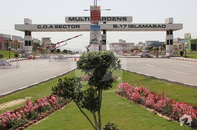 ایم پی سی ایچ ایس - بلاک ای ایم پی سی ایچ ایس ۔ ملٹی گارڈنز بی ۔ 17 اسلام آباد میں 1 کنال رہائشی پلاٹ 86 لاکھ میں برائے فروخت۔