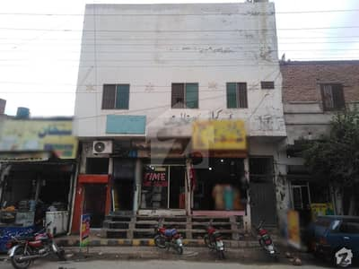2 Marla Commercial Building For Sale