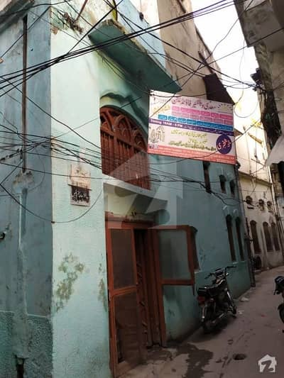 House Of 675  Square Feet Available In Waris Khan