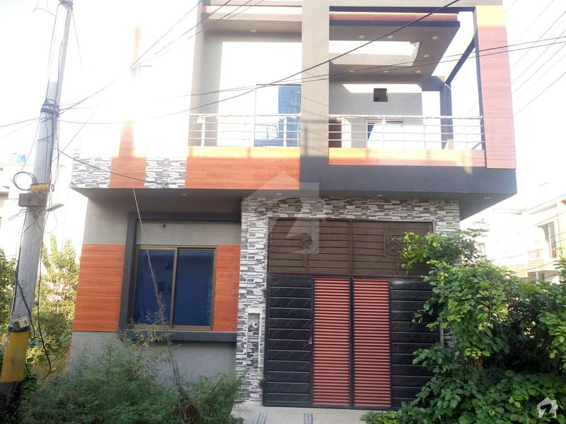 House Available For Sale In Lahore Medical Housing Society