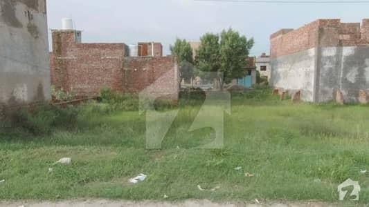 Residential Plot For Sale In Paradise Housing Scheme Taj Garh Manawan Lahore