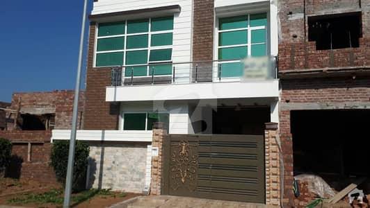 سٹی ہاؤسنگ سوسائٹی سیالکوٹ میں 4 کمروں کا 5 مرلہ مکان 1.1 کروڑ میں برائے فروخت۔