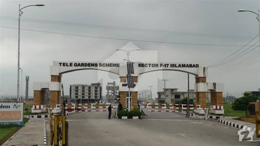ایف ۔ 17 اسلام آباد میں 8 مرلہ رہائشی پلاٹ 63 لاکھ میں برائے فروخت۔