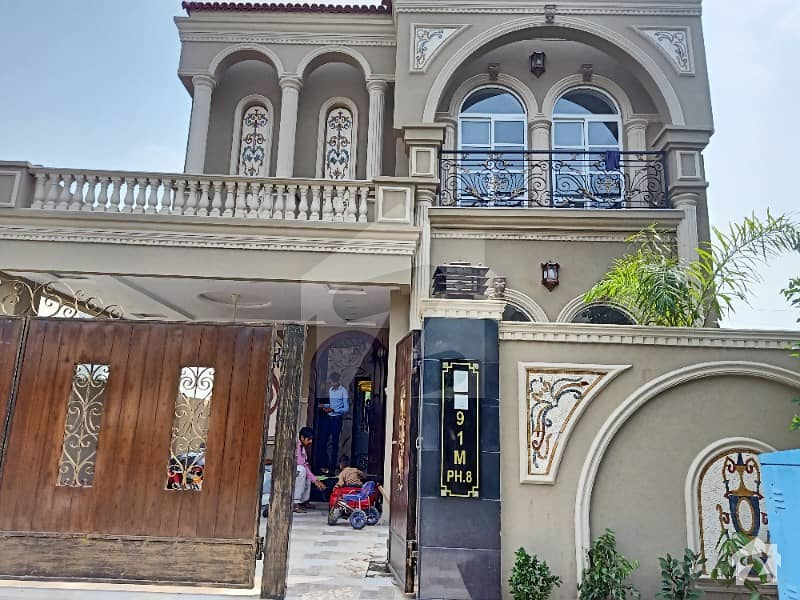 10 Marla House For Sale In Dha Phase 8  Block M