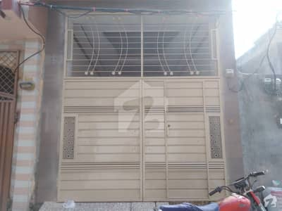 35 MARLA HOUSE FOR SALE IN GULSHAN E RAVI LAHORE