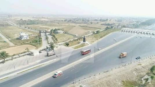 5 Marla Plot Available On Kashmir Highway Block A University Town Islamabad