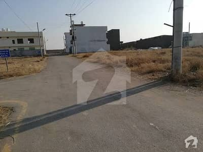 5 Marla Plot For Sale In New City Ph-2 Wah Cantt.