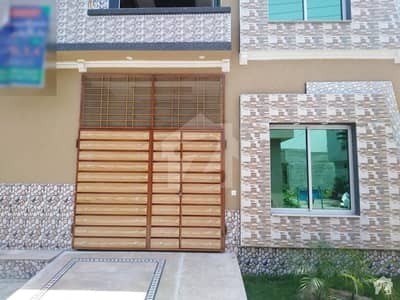 5 Marla House Up For Sale In Al Rehman Garden