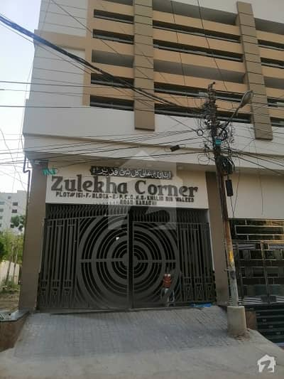 4 Bed With DD Zulekha Corner Main Khalid Bin Waleed Road