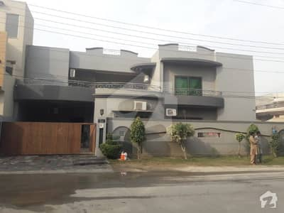 18 Marla Corner House 2 Gates For Sale In Revenue Society Block B