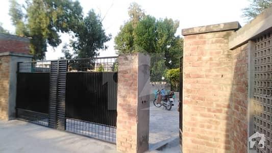9 Kanal Farm House For Sale In Bahria Nasheman Lahore