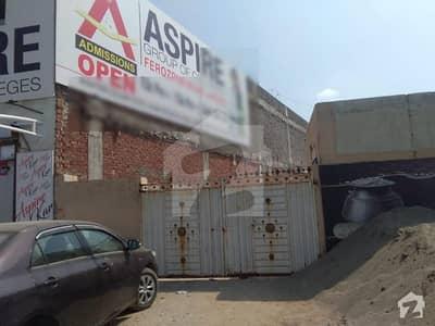 فیروزپور روڈ لاہور میں 2 کنال کمرشل پلاٹ 10 کروڑ میں برائے فروخت۔