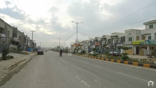 Mini Commercial Available In Block E