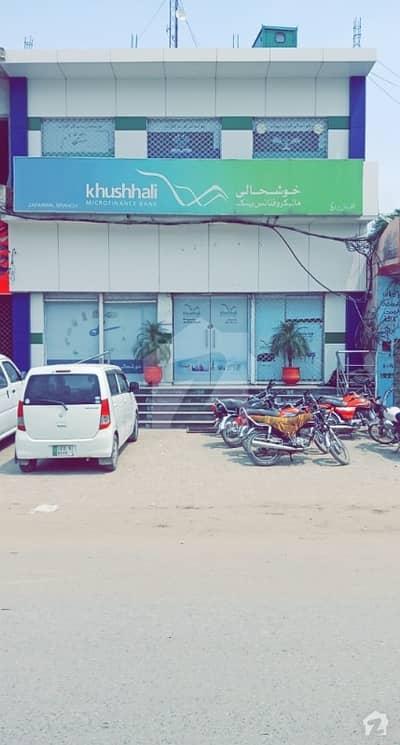 Kushali
