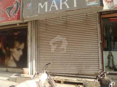 ڈی ایچ اے فیز 5 ڈی ایچ اے کراچی میں 1 مرلہ دکان 65 لاکھ میں برائے فروخت۔
