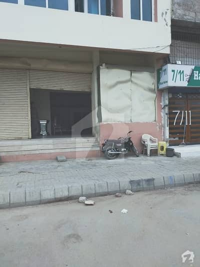 Shop For Sale In Badar Commercial Dha Phase 5