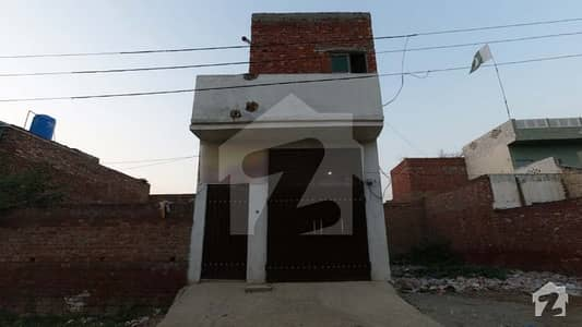 House Is Available For Sale In Ashraf Town Relhu Wali Masjid Ferozpur Road