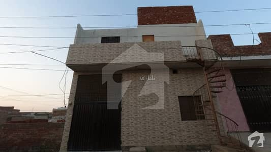 House Is Available For Sale In Ashraf Town Relhu Wali Masjid Ferozpur Road Lahore