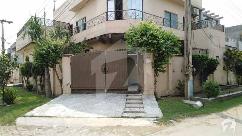 10 Marla Corner House For Sale In B Block Of PIA Housing Scheme Lahore