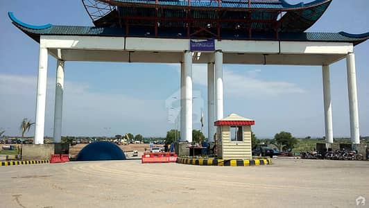 5 Marla Commercial Plot File In Blue World City For Sale
