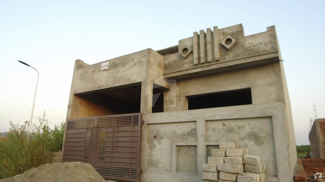 3 Marla House Is Available For Sale In H & I Luxury Villas