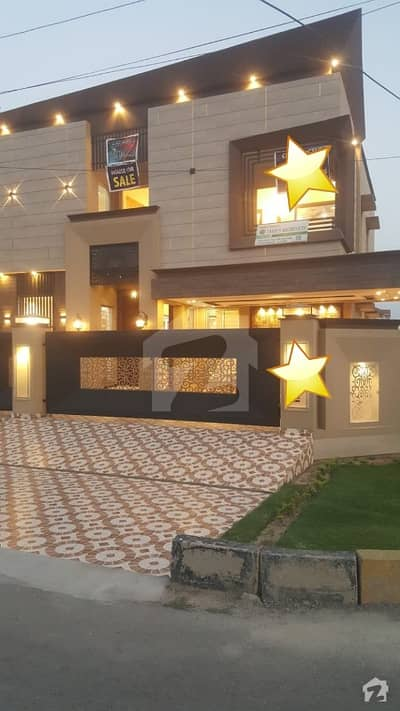Al Habib Property Offers 1 Kanal  Brand New House For Sale In State Life Phase 1 Block E Lahore