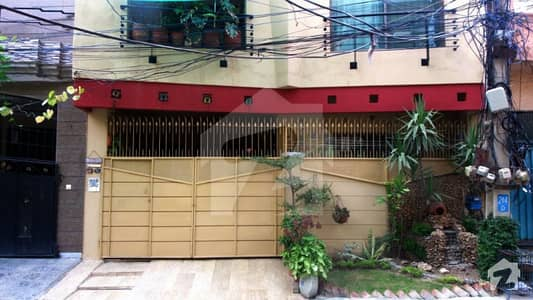 5 Maral House For Sale In D Block Of Punjab Cooperative Housing Society Lahore