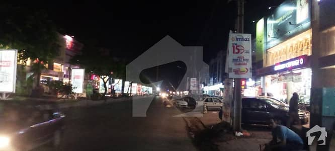 آئی 11/2 آئی ۔ 11 اسلام آباد میں 11 مرلہ کمرشل پلاٹ 5.5 کروڑ میں برائے فروخت۔