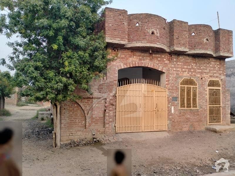 گوجرانوالہ روڈ ڈسکہ میں 5 کمروں کا 7 مرلہ مکان 53 لاکھ میں برائے فروخت۔