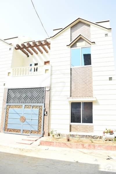گلستان ٹاؤن ڈسکہ میں 4 کمروں کا 4 مرلہ مکان 1 کروڑ میں برائے فروخت۔