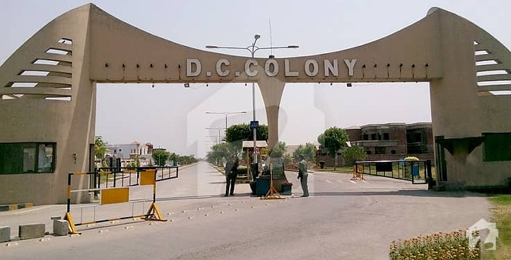 Plot File For Sale In Beautiful Dc Colony