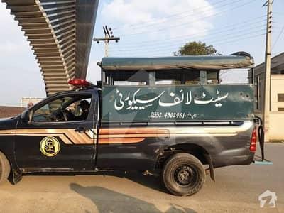اسٹیٹ لائف فیز 1 - بلاک اے اسٹیٹ لائف ہاؤسنگ فیز 1 اسٹیٹ لائف ہاؤسنگ سوسائٹی لاہور میں 5 مرلہ رہائشی پلاٹ 75 لاکھ میں برائے فروخت۔