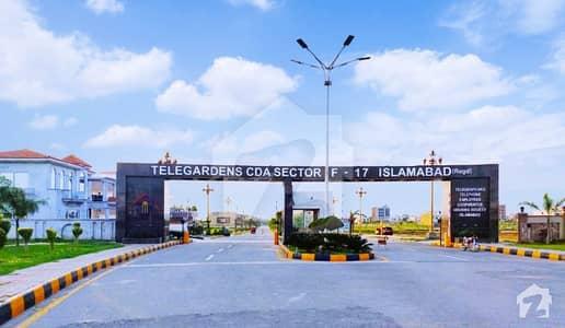 ایف ۔ 17 اسلام آباد میں 8 مرلہ رہائشی پلاٹ 32 لاکھ میں برائے فروخت۔