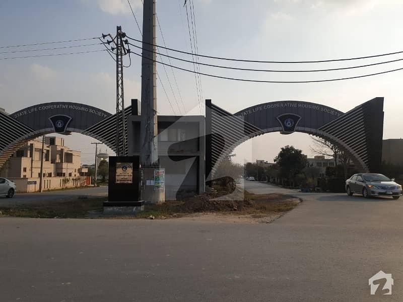 اسٹیٹ لائف فیز 1 - بلاک اے اسٹیٹ لائف ہاؤسنگ فیز 1 اسٹیٹ لائف ہاؤسنگ سوسائٹی لاہور میں 1 کنال رہائشی پلاٹ 1.75 کروڑ میں برائے فروخت۔