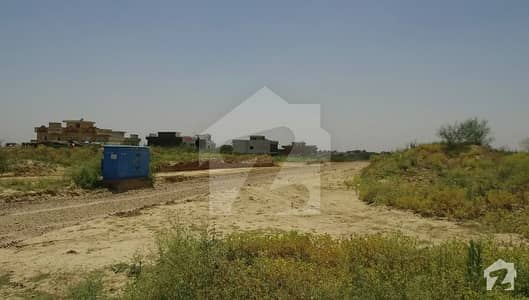 311 Sq. yd Residential Plot At A Perfect Location In CDA Sector G-16/4 Islamabad